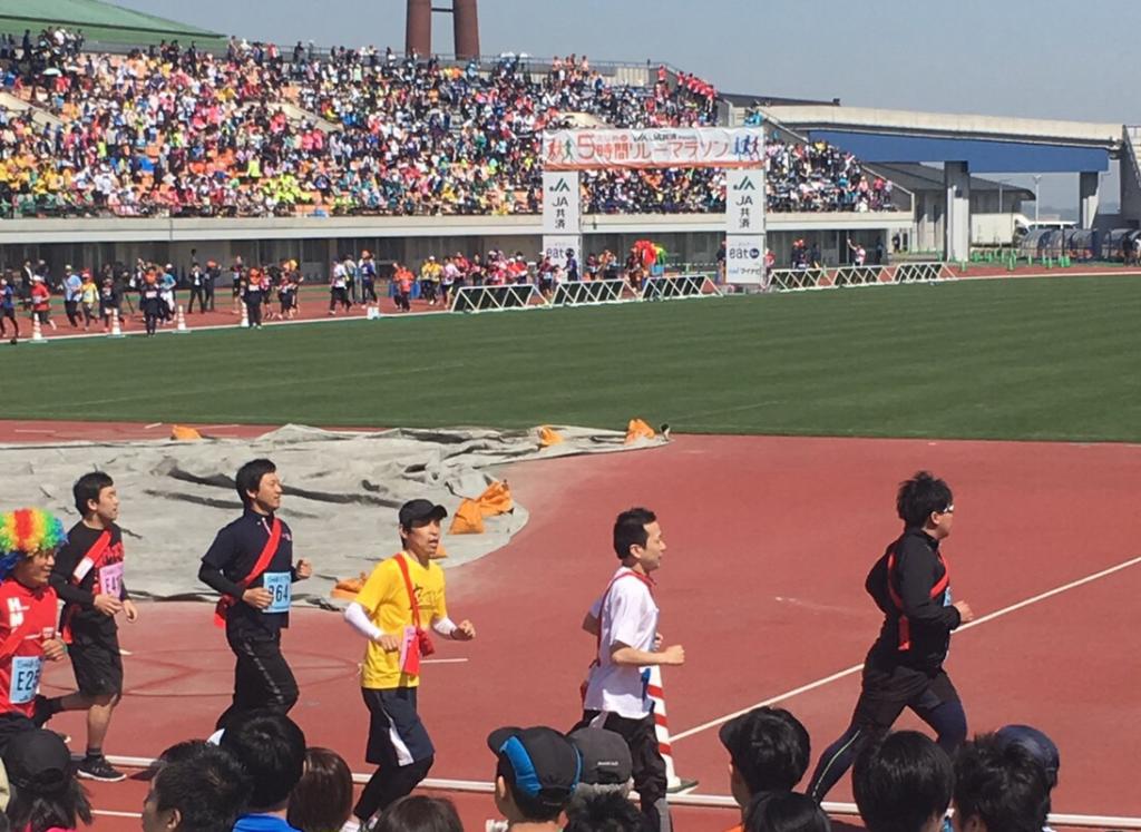 running-0419-03