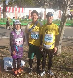愛媛マラソン①