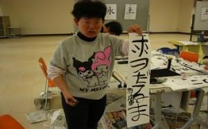 ブログ文化交流会4