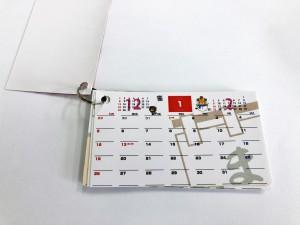 いだいブログ カレンダー写真2