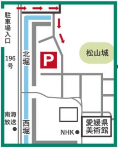 ギャラリートーク駐車場