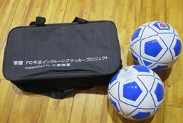 ブラインドサッカーボール